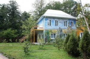 Haus Schetininschule